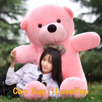 Harga Talking bear Stuffed Animal Teddy Bear Plush Soft Toy Huge Soft ToyPink 80CM