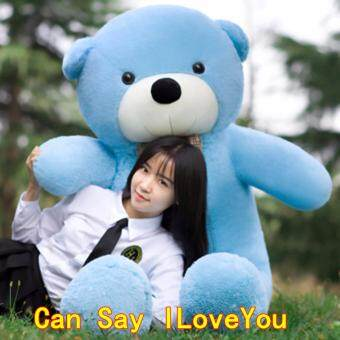 Harga Talking bear Stuffed Animal Teddy Bear Plush Soft Toy Huge Soft ToySky Blue 80CM