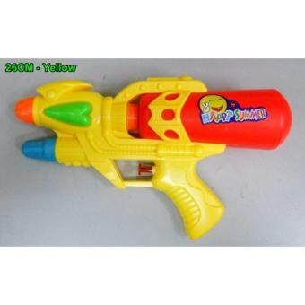 Harga TOY WATER GUN FOR WATER FUN !! LENGTH 26CM