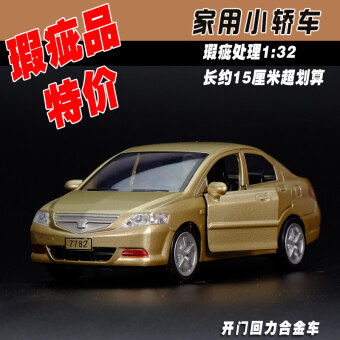 Harga Warrior can open the door Bread car alloy car model
