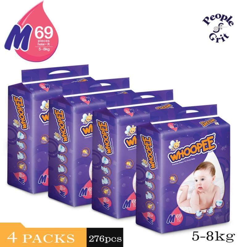 Whoopee Premium Mega Pack M69 (4 packs) Malaysia