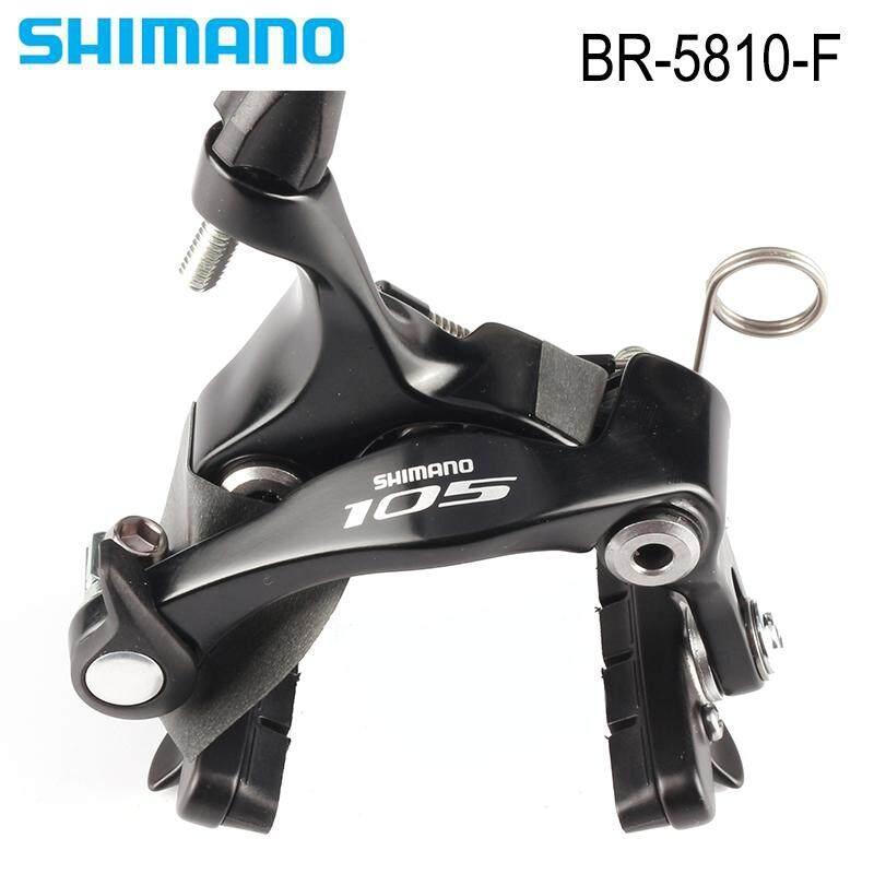 Rear Shimano 105 5810 Direct Mount Rear Brake Caliper Black