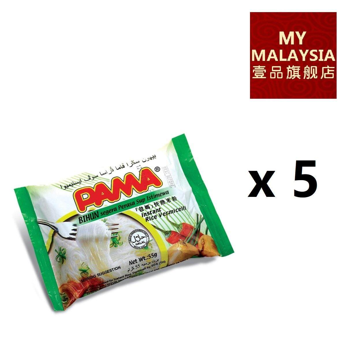 Pama Instant Cup Noodles COMBO - Assorted Flavors (24 units)