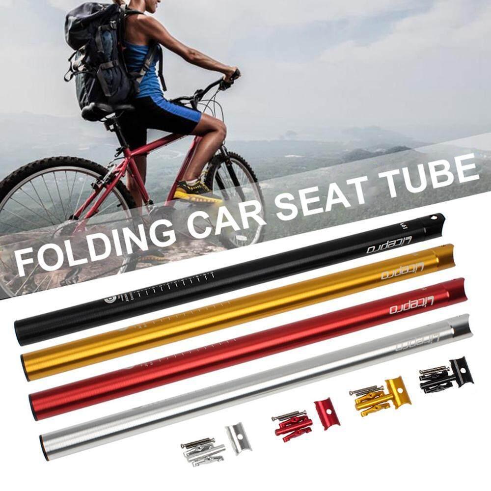 LitePro Aluminum Saddle Seat post Seatpost 33.9*600mm Folding Road Mountain Bike