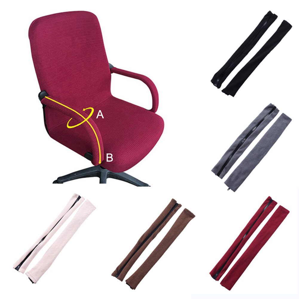 1 Pair Computer Chair Arm Rest Pads Chair Armrest Pads Slipcover Office Supplies