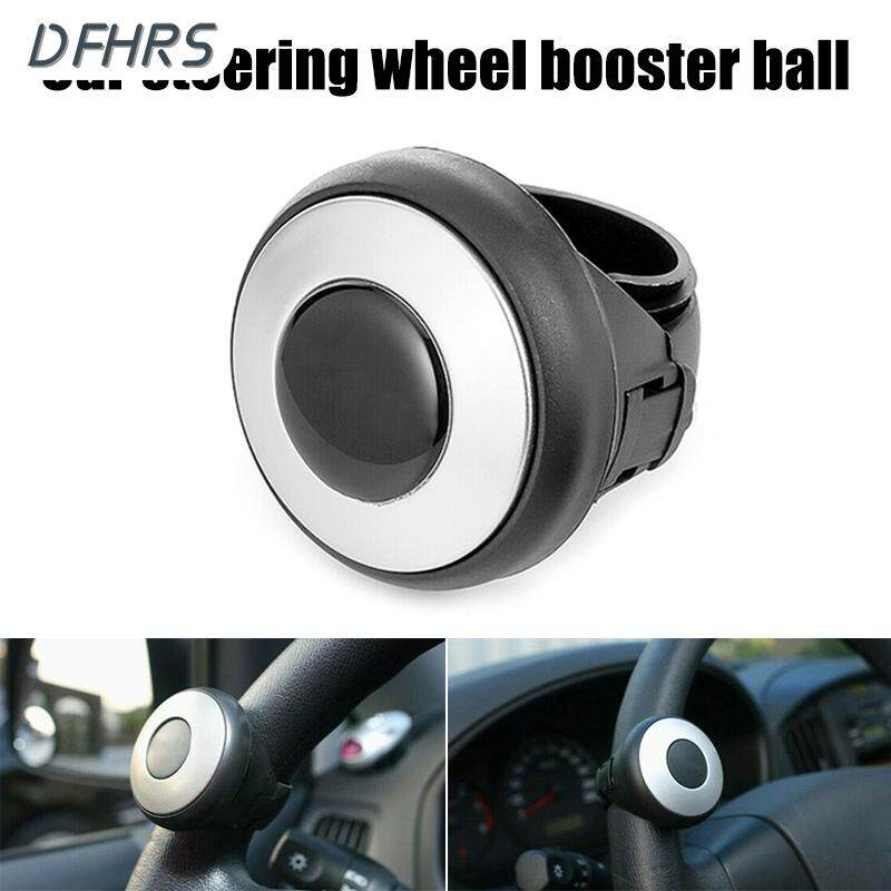 1X Universal Car Auto Steering Wheel Aid Power Handle Assister Spinner Knob Ball