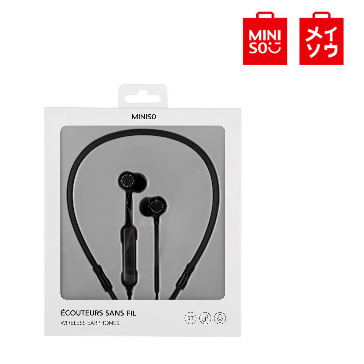 Cny 2020 Miniso Wireless Bluetooth V5 0 Earphones Neck Hanging Earbuds Sports Headset Mic Lazada Ph
