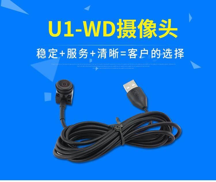 HD USB Mini Camera Camera Mini Wide Angle 120 Degree Camera Computer USB  Camera DIY Module Camera