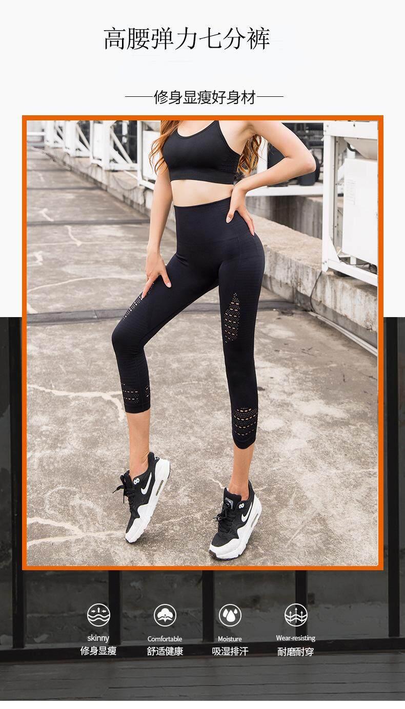 e16f67299db Women Seamless Leggings for Fitness Push Up Yoga Pants High Waist Sport  Trouser Workout Running Dance Pant Women Stretch Gym Leggings Cropped Pants