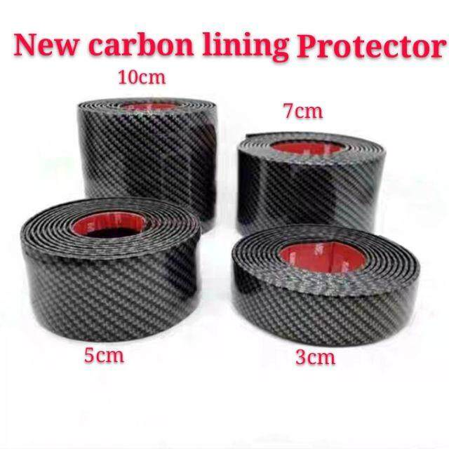For Toyota Aygo Avensis Camry C-HR Corolla Door Sill Protector Reflective 4D Carbon Fiber Sticker Door Entry Guard Door Sill Scuff Plate Stickers Auto Accessories 4Pcs Red