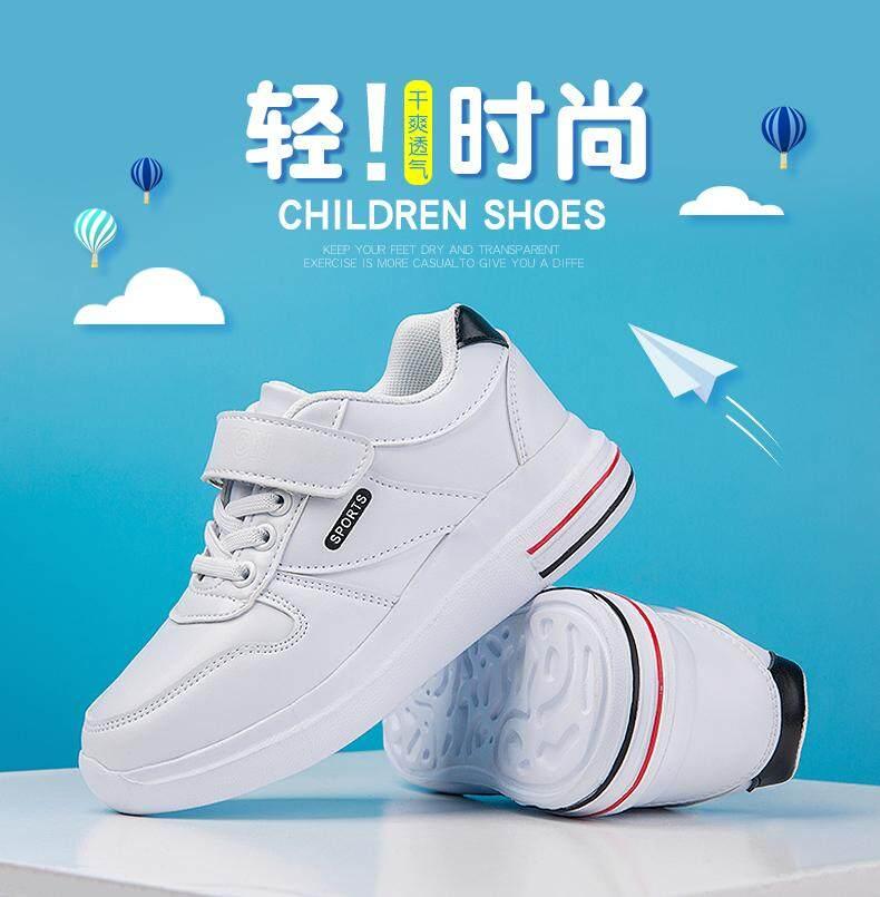 Autumn Girls White Running Shoes