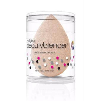Harga 1 Pcs Soft Makeup Sponge Blender Flawless Smooth Beauty Powder Puff Foundation Blending Sponge - Beige