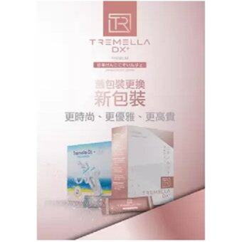 (10 Boxes) Upgraded Version Tremella-DX+ ?????? Japan Enzyme NitePerfect Body Figure Drink