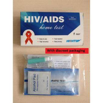 2 x HIV/AIDS Home Test Kit with Privacy Packaging - 2