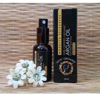 2 X SAFA' ORGANIX 100% Pure Organic Argan Oil Made in Morocco /Promo Combo| comes with free gift ( Random souvenir of Morocco)