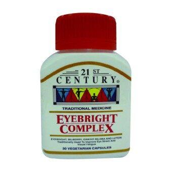 21ST CENTURY Eyebright Complex 30 capsules