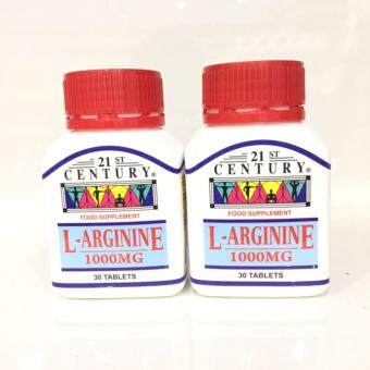 Harga 21st CENTURY L-ARGININE 1000mg (2 bottle)
