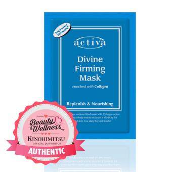 Activa Divine Firming Mask 5s + 5s