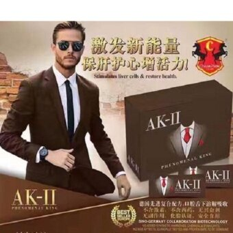 AK2 AK-II Upgraded K2 K-II Phenomenal King (20 sachets/Box)