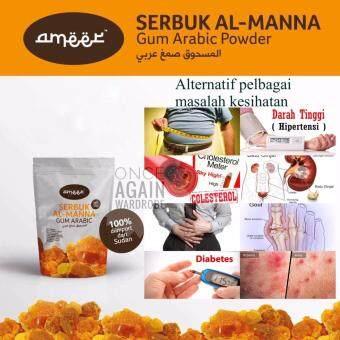 Al-Manna Gum Arabic - 5