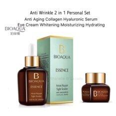... Aging Collagen Whitening Moisturizing Hyaluronic Acid Intl. Skin Care Pure 24k Gold Essence Day Cream Anti Wrinkle Face Care Source Anti Wrinkle Serum