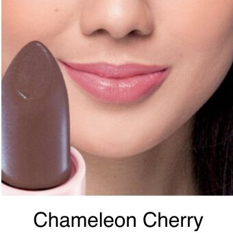 Harga Avon Simply Pretty Colour Magic Lipstick 4g - Chameleon Cherry