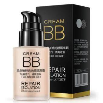 BIOAQUA BB Cream-Repair Isolation 30g(natural color)