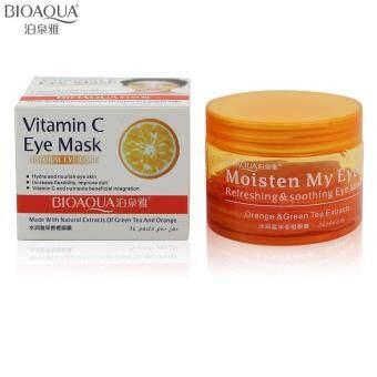 BIOAQUA vitamin C Eye Mask repair and care skin 36 sheets