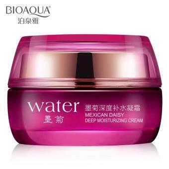 BioAqua Water Mexican Daisy Deep Moisturizing Day Night Cream 50g
