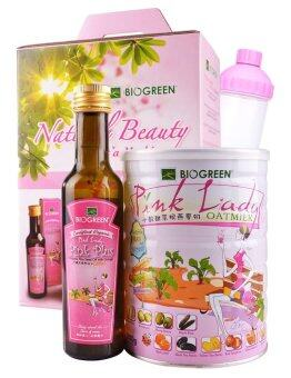 Biogreen Pink Lady Natural Beauty (Pink Lady Oatmilk + Pink Plus Flaxseed oil) Complete Package