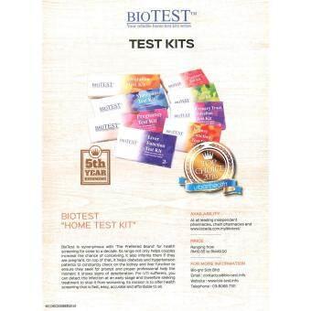 BioTest Kidney Microalbuminuria Test Kit - 2