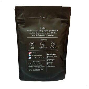 Body Breakfast Original Coffee Scrub - 2
