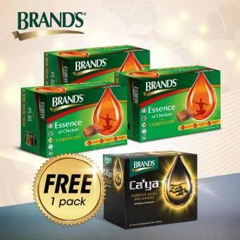 Brand's Cordyceps 6's x 3 packs (FOC 1 pack 6's Caya Habbatus Sauda& Ginseng)
