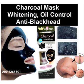 Charcoal Mask Cream Anti Blackhead, WHITENING Deep Cleaning Super Strength Peel Off (Pink)
