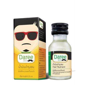 Daree Beard and Facial Hair Growth Oil