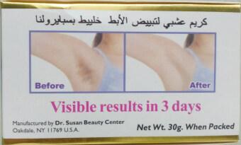 Dr Susan Whitening Armpit Cream - 2