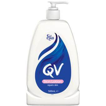 Harga Ego QV Skin Lotion 500ml