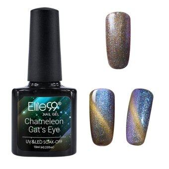 Harga Elite99 10ml Chameleon Cat's Eye Gel Polish Soak Off Color ChangingNail Lacquer (3309)