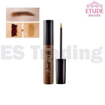 Harga Etude House Tint My Brows Gel 5g (#01 Brown)