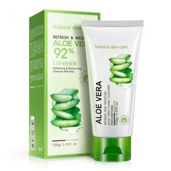 (FREE EYE MASK) BIOAQUA Aloe Vera Acne Deep Cleansing Facial Cleanser (100ml)