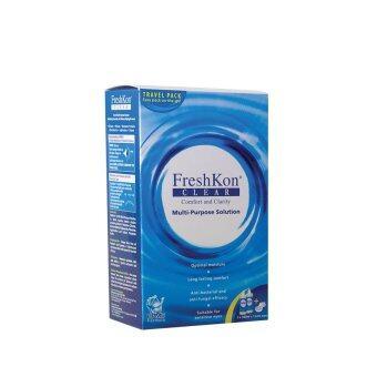 FRESHKON Freshkon Clear Multi Purpose Solution Travel Pack 2X100ML