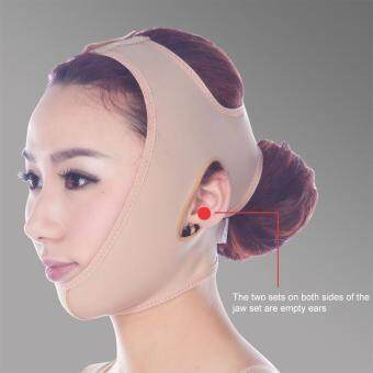 Full Face Style Anti Wrinkle Face Slimming Cheek Breathable Mask Physical Face-lift V Face Line Slim with Velcro Closure Color:Beige Specification:M