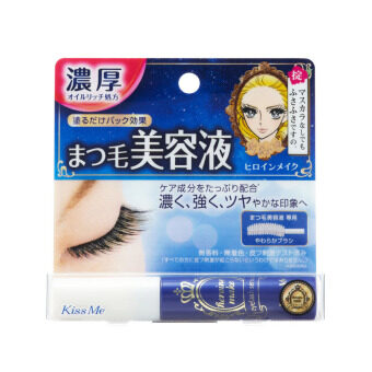 Harga KISS ME Kiss Me Eyelash Serum 1PCS