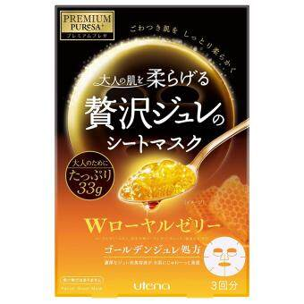 Harga Japanese Hadabisei Premium PUReSA Golden Jelly 3 Sheet Mask Royal Jelly 33g