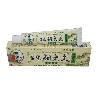 Harga niceEshop Natural Chinese Herb Herbal Cream For Psoriasis Dermatitis, Eczema Treatment Cream Onitment Anti Bacterial Skin Fungus Candida Albican Skin Problems