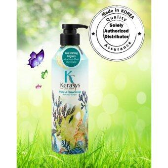Harga Kerasys Perfumed Pure & Charming Shampoo 600ml