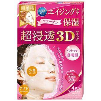 Harga Japanese Hadabisei Kracie Facial Mask 3D Aging-Care Moisturizing 4 sheet