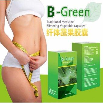 Harga (FREE GIFT) B-Green Traditional Slimming Vegetable capsules BGreen 纤体蔬果胶囊 (60Capsule)