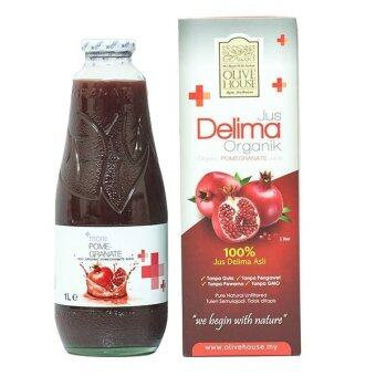 Harga Jus Delima Organic Pomergranate Delima Juice From Azerbaijan Olive House 1Liter Pure Natural Unfiltered