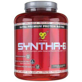 Harga Syntha-6 (5 LBS) - COOKIES AND CREAM